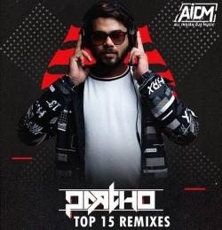 Partho To 15 Remixes