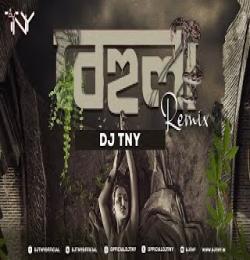 Behula (Dj Remix) Dj TNY