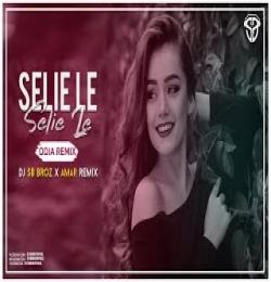 Selie Le Selie Le (Odia Remix) DJ SB BroZ Official x Amar Remix