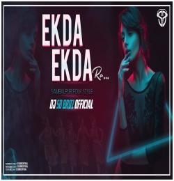 Ekda Ekda Ra ( Sambalpuri Folk Dj Style Song ) DJ SB BroZ Official