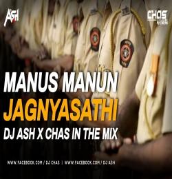 Manus Mahnun Jaganyasathi (Remix) - DJ Ash x Chas In The Mix