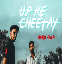 U.P Ke Cheetay - DeeVoy Singh
