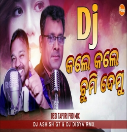 Kale Kale Chumi Demu (Desi Tapori Pro Mix) Dj Ashish G7 nd Dibya