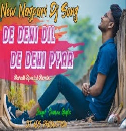 De Deni Dil De Deni Pyar (New Nagpuri Dj Song) Dj Amit Dj Dalchan Dj Sameer