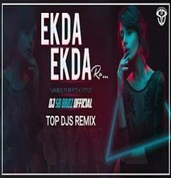 Ekda ekda ra (Sambalpuri Folk Dj Song) Dj SB Broz Official