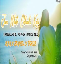 JAA MATE CHHADI KARI (SAMBALPURI POP-UP DANCE MIX) DJ AJU SNG X DJ SUNIL PATEL