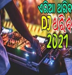Best Odia New Dj Songs Super Hit Bobal Mix 2021
