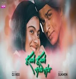 Kuch Kuch Hota Hai (Cover DJ Remix) DJHungama