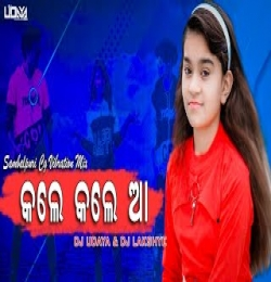 Kale Kale Aa (Bijay Anand Sahu) Cg Sambalpuri Vibration Dj Mix - Dj Udaya Sahu x Dj Lakshye