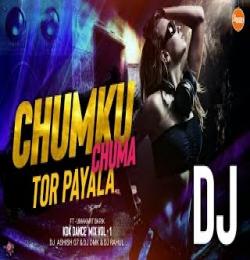 Tune Bechan Chumku Chuma (Sambalpuri Kdk Dj Dance Mix) Dj Ashish G7 x Dj Dmk x Dj Rahul