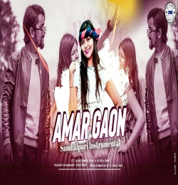Amar Gaon (Sambalpuri Instrumental Dj Mix) Sbp Dj World