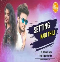 Setting Kari Thili (Old Sambalpuri Dj Song Desi Tapori PorMix) DjHemrajG7