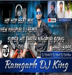 Jhagada Hoye Gel (Nagpuri Song Dj Hip Hop Beat MIX 2021) DJ RADS REMIX