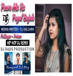 Itna Karabu Pyar Had Se Bhi Jyada Re New Nagpuri Dj Song 2021