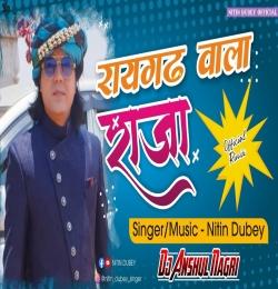 Raigarh wala raja (Remix) Dj anshul
