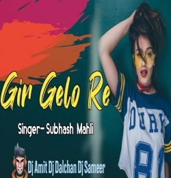 Gir Gelo Re (Hard Nagpuri Remix) Dj Amit Dj Dalchan Dj Sameer |