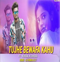 Tujhe Bewafa Kahu (Kundal K Chhura) Sambalpuri Dj Desi Tapori Mix