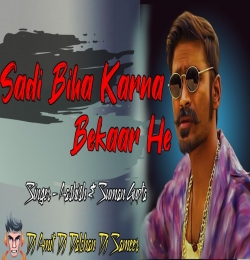 Sadi Biha Karna Bekar He (New Nagpuri Full Dj Remix) Dj Amit Dj Dalchan Dj Sameer