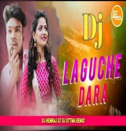 Laguche Dara ( Desi Tapori PorMix ) Dj HemrajG7 Dj Uttam Remix