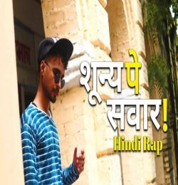 Shunya Pe Sawaar (Explicit) DeeVoy Singh