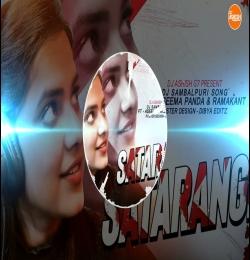 Satarangi (Sambalpuri Dj Kdk Dance Mix ) Dj Ashish G7
