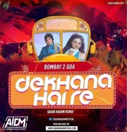 Dekhana Hai Re (Remix) - Sagar Kadam