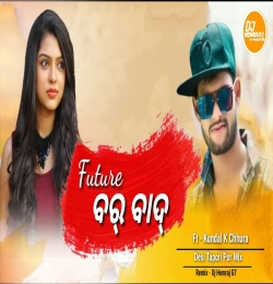 Future Barbad (Kundal K Chhura) Sambalpuri Dj Desi Tapori Mix