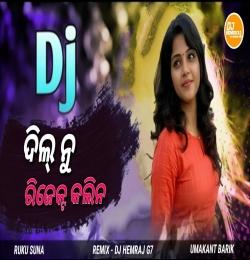 Dil Re Reject Kali Na (Ruku Suna, Umakant Barik) New Sambalpuri Dj Remix