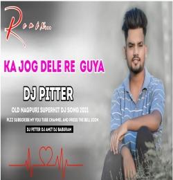 Ka Jog Dele Re Guya (Old Nagpuri Dj Remix) Dj Abp Remix