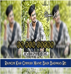 Ranchi Kar Chhodi Mane Badi Badmas Re (Nagpuri Dj song) Dj Abp Remix
