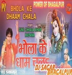 Bhola Ke Dham Chala (Bol Bam Remix) DJ SAGAR MIX