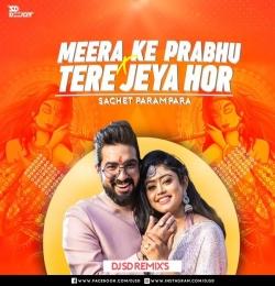 Mera Ke Prabhu Girdhar Nagar X Dil Karda Main Remix - DJ SD