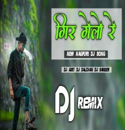 Gir Gelo Re (New Nagpuri Remix) DJ Amit DJ Dalchan DJ Sameer