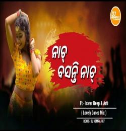 Nach Basanti Nach ( Lovely Dance Mix) DjHemrajG7