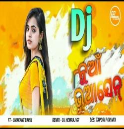 Sundari Bhuasen ( Desi Tapori Pro Mix ) DjHemrajG7
