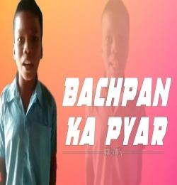 Bachpan Ka Pyar Remix - DJ Suman S