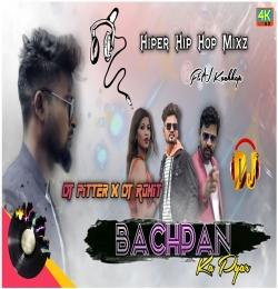 Bachpan Ka Pyar (Nagpuri Dj Remix) Dj Pitter x Rohit