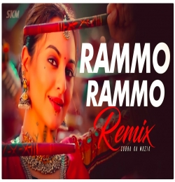 Rammo Rammo Remix
