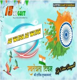 Ae Watan Ae Watan (Independence Day Special Remix) Dj Pitter Ramgarh