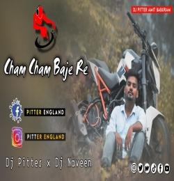 Cham Cham Baje Re (Nagpuri Remix) Dj Pitter x Dj Naveen