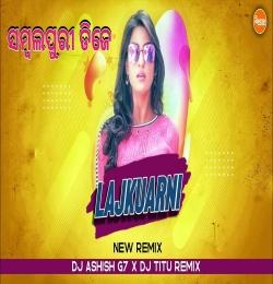 Lajkunari (New Sambalpuri Dj Song) Dj Ashish G7 x Dj Titu Remix