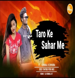 Taro Ke Sahar Me ( Tapori PorMix ) DjHemrajG7