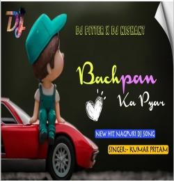 Bachpan Ka Pyar  (Nagpuri Dj Song Remix) Dj Pitter x Dj Nishant