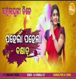 Pahela Pahela Barsha (Ganesh Puja Spl Dj Song) DjHemrajG7