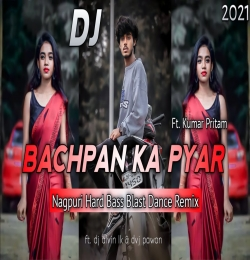 Bachpan Ka Pyar Nagpuri Song Dj - Dj Alvin LK