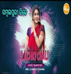 Lachki Chali ( Ganesh Puja Spl  Dj Mix ) DjHemrajG7