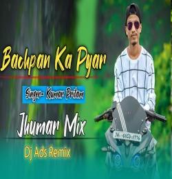 Bachpan Ka Pyar Remix - Dj Amit Dj Dalchan Dj Sameer