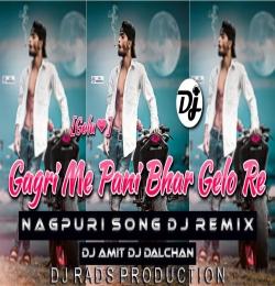 Gagri Me Pani Bhar Gelo Re (Nagpuri Song Dj REMIX) DJ Dalchan DJ Amit