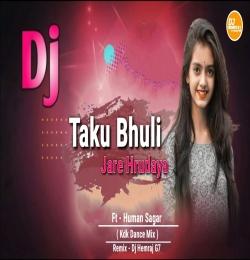 Taku Bhuli Jare Hrudaya (Sambalpuri Style Remix) DjHemrajG7