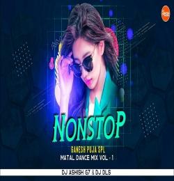 Sambalpuri Nonstop Matal Dance Mix Vol - 1 ( Ganesh Puja Spl ) Dj Ashish G7